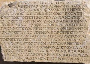 Pinara Antik Kenti Luwi dilinden yazıtlar tarihin gerçeklerini bizlere anlatıyor.