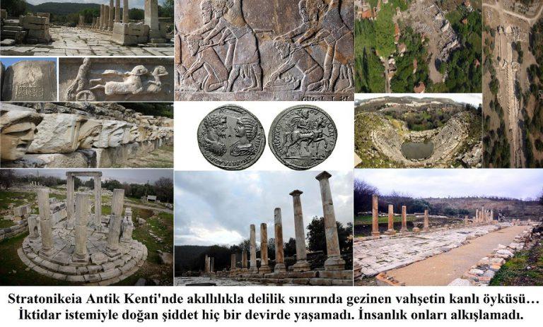 Gladyatörlerin Şehri Stratonikeia Antik Kenti / Anadolu'nun En Eski Şehri