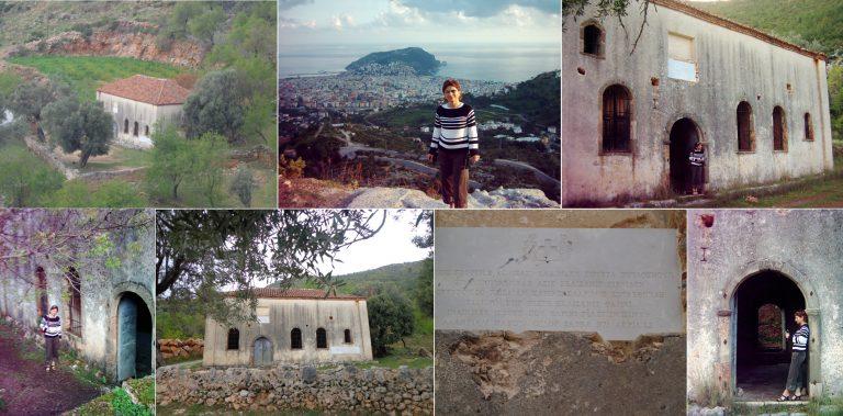 Hagios Georgios (Aya Yorgi) Kilisesi – Hızır ile İlyas (Hıdır Ellez) / Alanya