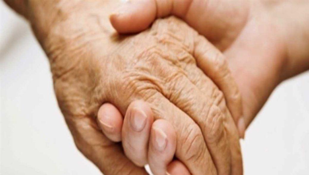 1 Ekim Dünya Yaşlılar Günü – Yaşlılıkta Yaşam