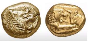 İlk paranın Lidya Kralı Alyattes tarafından (MÖ 619-560) basıldığı bilinmektedir.