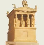 Ptalemaion Anıtı